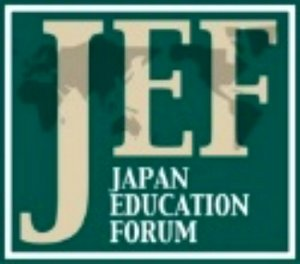 Japan Education Forum